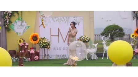 婚礼主持人刘馨 户外婚礼开场白