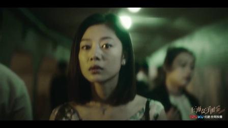 《上海女子图鉴》神了!光影、镜头赶超电影大片的网剧诞生了