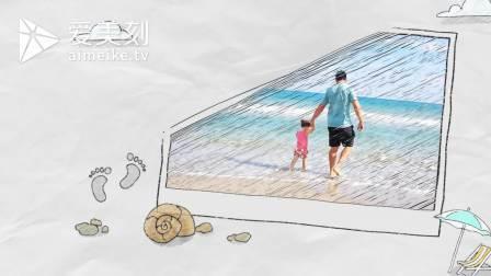爱美刻宝宝宝贝亲子旅游写真电子相册MV 夏日海滩
