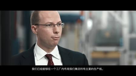 赫尔思曼汽车技术中国工厂