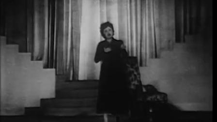 法语经典歌曲 Edith Piaf 玫瑰人生 - La vie en rose