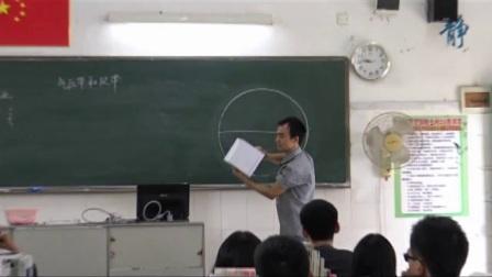《气压带和风带》优质课(人教版高中地理必修一,卢春根)