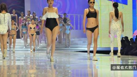 2018中国内衣文化周 时尚内衣泳装秀