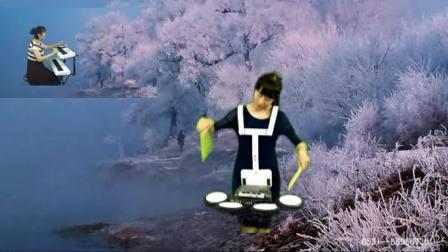 北国之春丁悦背挎电子鼓爵士鼓架子鼓伴奏三排键电子琴合成器
