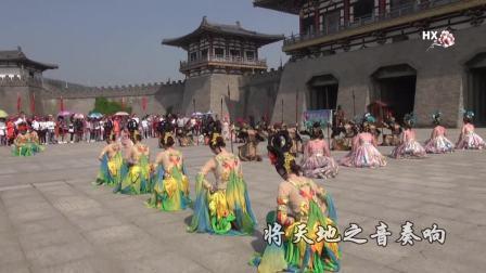 《襄阳唐宋影视城》韩小梅、文平摄制