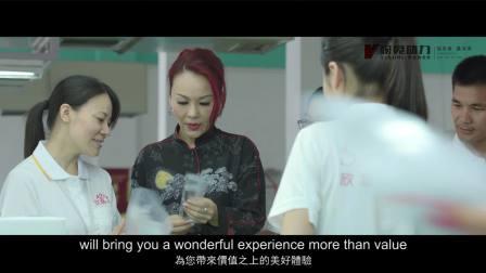 肇庆市欣嘉五金品牌宣传片国际版