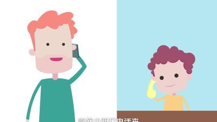 编程中国 儿童火种编程软件 程序模块指令介绍【003】当收到