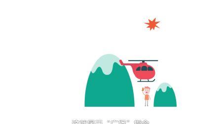 编程中国 儿童火种编程软件 程序模块指令介绍【007】广播
