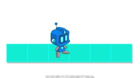 编程中国 儿童火种编程软件 程序模块指令介绍【009】否则