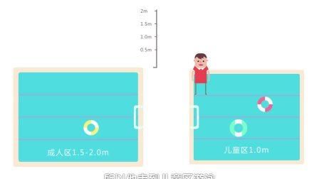 编程中国 儿童火种编程软件 程序模块指令介绍【041】小于