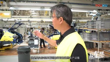 """【进入""""LYNK & CO(领克)02""""的母体——《领克汽车张家口工厂》】"""