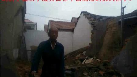 赣榆海头镇白石头村:一位八旬偏瘫丧偶老人的不幸遭遇