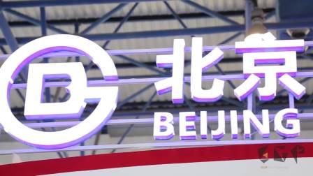 北京地铁通成