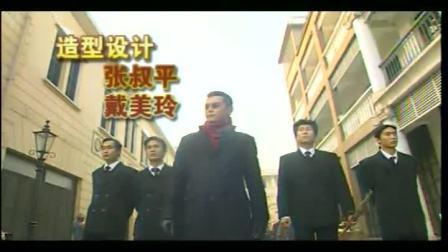 何润东版《中华英雄》片头纯音乐