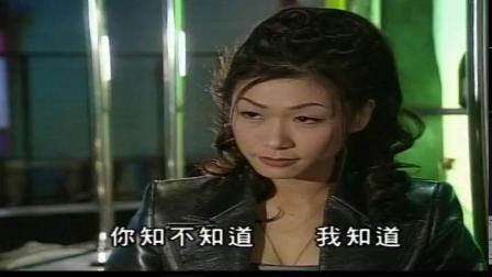 我和僵尸有个约会2粤语33集
