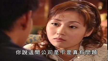 我和僵尸有个约会2粤语11集