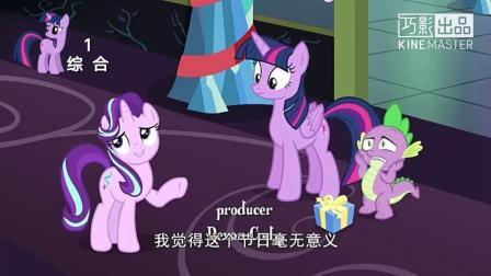 暮光闪闪电视台综合频道播出小马宝莉第六季第八集