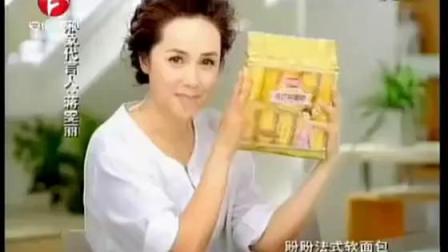 2012.4.10 安徽卫视 结束_土豆视频