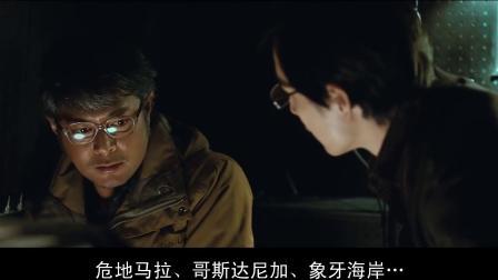 东窗事发!情报科成员被怀疑调查,古天乐建议离开香港