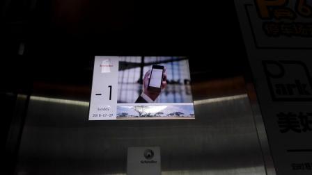 (2018.7)深圳龙城万科里Schindler观光电梯(B1F-3F-B1F)