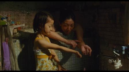 《小偷家族》曝中国定制预告  主创来华为8月最期待影片造势