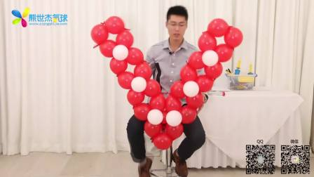 气球培训  熊世杰气球教您灵可龙字母 V无广告