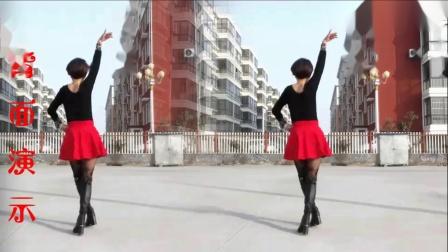 静儿广场舞水兵舞《爱的思念》正背面