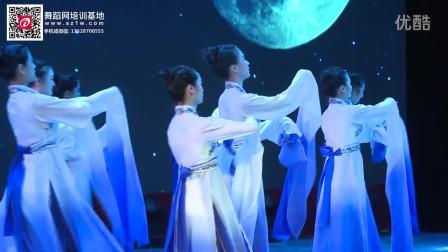 深圳舞蹈网成人暑期汇报演出节目民族舞《水调歌头》