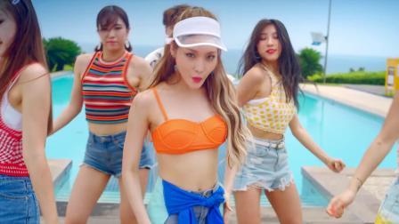 CHUNG HA - Love U (舞蹈版)
