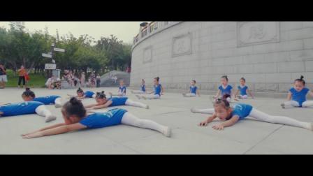 临潼红舞鞋艺术培训学校精品A2班学员展示舞蹈视频《基本功组合》