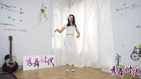 秀舞时代 小月 EXID Up Down 上和下 舞蹈 电脑版正面5.mp4