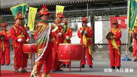 大同关帝庙 《纪念关公诞辰1858周年庆典》威风锣鼓队精彩表演2018.8.5。