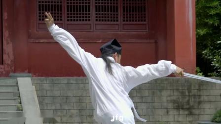 陈师行玄门剑最新版_太乙玄门剑高清   师行武馆