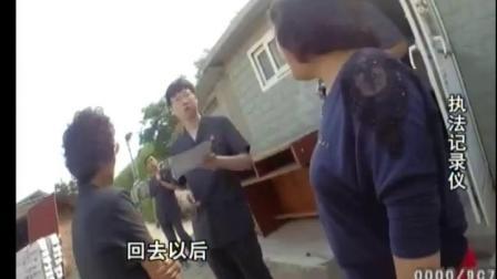辽宁卫视正在行动-金州法院执行2018年7月3日