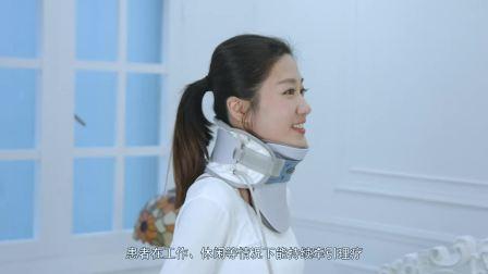 在家里如何使用凌远颈椎牵引器