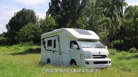 《续东聊房车》视频解说:华晨大海狮HC6房车