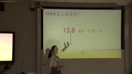 小学数学说课比赛-无生试讲视频《三角形分类》