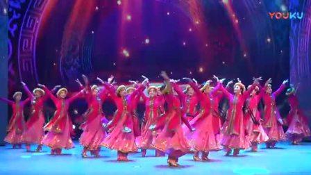 长春市南关区文化馆舞蹈一队,参加东三省长春赛区荣获金奖新疆舞《欢乐的赛乃姆》
