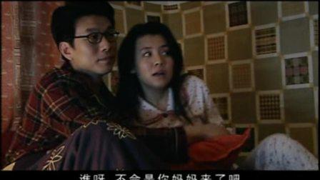 【刘琳】——《香樟树》第17集(2)陶妮芳芳小杉合作