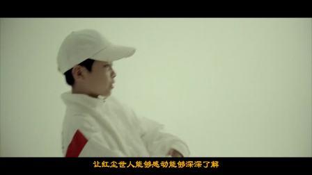 《在梅边》MV 翻唱:方韬瑜