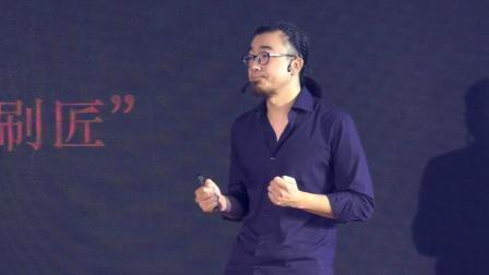 TEDxJiangnanUniversity丨 王 浩 极致源于热爱