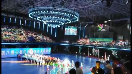 河南第八届少数民族体育运动会开幕式