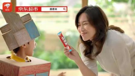 剪辑广告-201X年脆香米牛奶巧克力广告《有没有·介绍篇》15秒