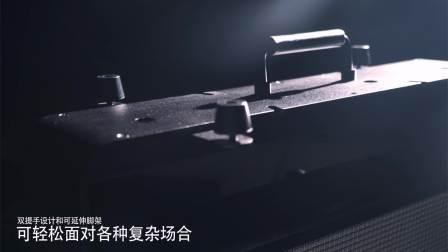LP-2304 产品介绍