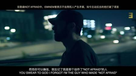 【中英字幕】Eminem - Fall(MV)