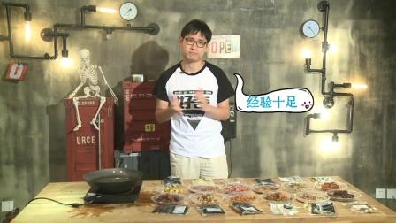 【《你知道吗?市场上有些外卖是用速食料理包加热出来的!》】