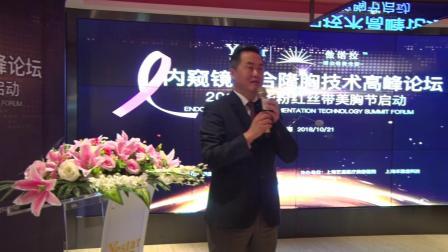 粉红丝带16年,2018中华粉红丝带美胸节启动