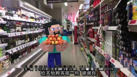 我的世界动画-史蒂夫来到现实-预告片-Bubblegummonsters