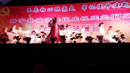 静宁县太极拳协会2018.7.1建军节进社区慰问演出