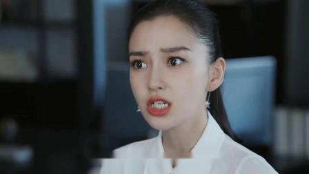 《创业时代》剧透:那蓝承认喜欢郭鑫年,为魔晶与彭总争吵